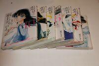 After the Rain  Jun Mayuzuki Vol. 3 + 4 + 5 + 6 + 7 + 8 + 10  japanisch