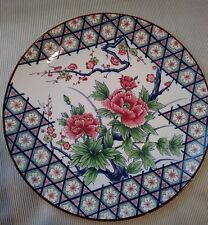"""Big Japanese Porcelain Flowers Decorative/Server Plate - Vintage 15""""."""