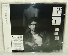 Japan Ken Hirai Kokuhaku 2012 H.K. Ltd CD+DVD