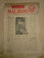 1949 Young Malayans ~ Negri Sembilan Rulers, Maps, History & English Schools