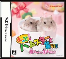 Used Nintendo DS Motto! Hamster to Kurasou Japan Import (Free Shipping)