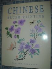 Chinese Brush Painting,Pauline Cherrett- 9781853487347