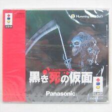 Kuroki Shi no Kamen Brand NEW 3DO Real Panasonic Import JAPAN Video Game 3d