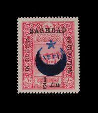 ***REPLICA*** of 1917 Mesopotamia - Iraq - british occupation of Baghdad, SG 20