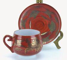 Vintage Japanese Tea Cup Set Red Gold Demitasse Signed