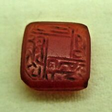 SEAL SQUARE AGATE STONE SEAL WITH ARABIC WRITINGS MIDDLE EAST VINTAGE