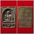 LP+KASEM+2518+BE+%23AT318+Rare+Talisman+Collectibles+Antique+Amulet+Thailand+Thai