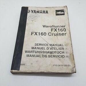Yamaha Watercraft FX160 FX160 CRUISER Factory Service Manual 1st ed Feb 2004