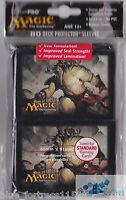 MTG DRAGON'S MAZE RURIC THAR, THE UNBOWED Mtg deck protector card sleeves
