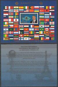 2013 Kazakhstan Flags & National Emblems MNH
