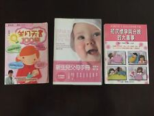 What to Expect The First Years Chinese Version First Childbirth Confinement Book