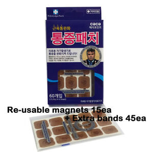 W-Ion Magic Point Magnetic Patches Plasters Pain Relief 500 gauss/Made in Korea