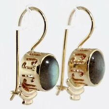 Pair of 14k Yellow Gold Labradorite Designer Earrings