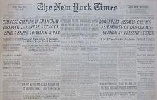 8-1937 August 19 CHINESE GAINING IN SHANGHAI DESPITE JAPANESE ATTACKS YANGTSEPOO