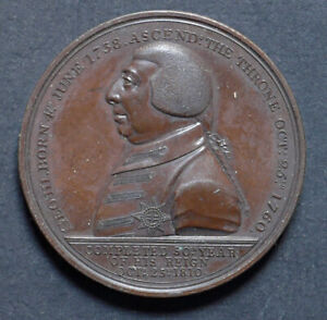 Great Britain 1810 Jubilee of the Reign of KING GEORGE III - Bronze 48mm - aEF