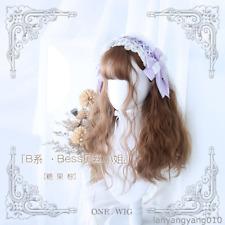 Harujuku Daily Lolita Japanese Bess Fluffy Curly Hair Women's Wigs hairpiece