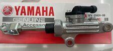Rear Brake Master Cylinder OME Yamaha Banshee,Blaster,warrio350 5FK-2583V-00