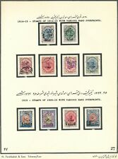 MIDDLE EAST 1914 to 1919, SCARCE LOT OF  USED STAMPS ON LEAVE. #A524