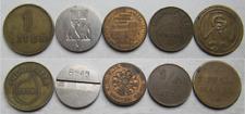 Österreich 5 verschiedene Jetons