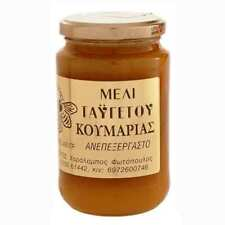 Arbutus Raw Honey 460gr from Taygetos mountain Greek honey NEW HARVEST