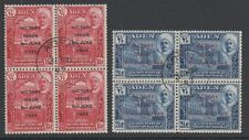 Aden Mukalla 1946 Victory fine used set as blocks 4 Stamps