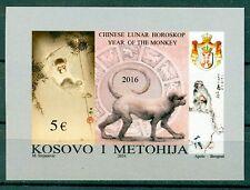 KOSOVO 2016  Chinese Lunar Horoscop, Year of the Monkey, s/sheet, MNH