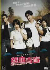 Hot Young Bloods DVD Park Bo Young Lee Jong Suk Lee Se Young NEW Eng Sub R3