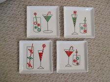 Crate & Barrel Holiday appitizer square plates Set of 4  Martini