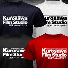 New Seven Samurai Yojimbo Sanjuro Rasho-Mon Kurosawa Film Studio Japan T-shirt