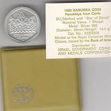 Israel 1980 Hanukka Coin Hanukkiya (Lamp) From Corfu BU 14.4g Silver +COA & Case