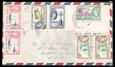 CAYMAN ISLANDS 1954 QE 11 AIR MAIL COVER  TO USA (U)