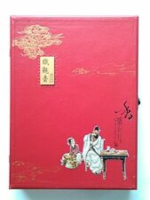 """15""""x11""""x3.75"""" Gift Box for Chinese Tea"""