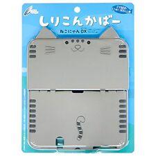Nintendo NEW 3DS LL XL CYBER Silicon Case Cover Cat Nyan Neko Nyan DX Saba