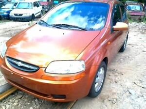 Passenger Right Rear Knuckle/Stub Fits 04-11 AVEO 68883