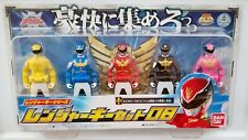 Tensou Sentai Goseiger Dx Ranger Key Set of 5 Complete Gokaiger Power Rangers