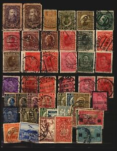 Yugoslavia  very old son cancel postmarks lot of used stamps selected