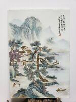 Fine  Chinese Porcelain Famille  Plaque