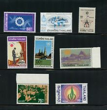 R012  Thailand - small MNH selection -see scan  8v.  MNH