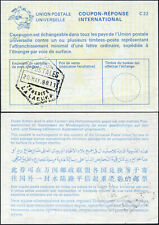 CANARY ISLANDS REPLY PAID COUPON 1981 IRC SPAIN TENERIFE