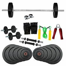 Fitfly Home Gym Set 10kg Weight 4ft Plain Rod Skipping Dumbbell Gloves Gripper