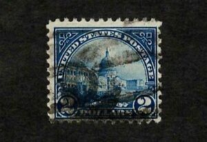 US 1923 #572 - $2 Blue Capitol Building Stamp Crease Used
