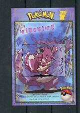 Dominica 2001 MNH Pokemon #34 Nidoking 1v S/S Nintendo GAME FREAK Stamps