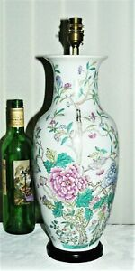 Huge Chinese Porcelain Table Lamp 47cm Hand Painted Indian Tree Design Lamp
