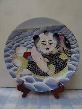 Antique/ Vtg Chinese hand-painted Child With Fish Porcelain Plate 10.25� Rare