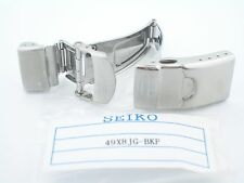 GENUINE SEIKO 18MM DIVER CLASP WITH FOLD-OUT WET-SUIT EXT. FITS SUPER OYSTER ETC