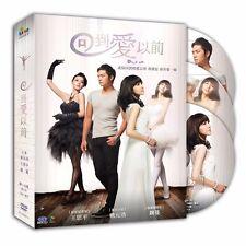 Deja Vu (回到愛以前  / Taiwan 2013) TAIWAN TV DRAMA COMPLETE 7DVD
