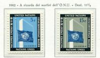 19047) UNITED NATIONS (New York) 1962 MNH** Nuovi** UNO Martyrs