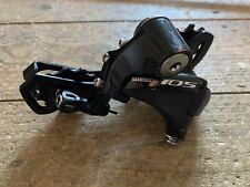 Shimano 105 Rear Derailleur 11 Speed RD-5800 GS Long Cage