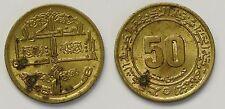 50 centimes 1975 ALGERIA Algérie الجزائر