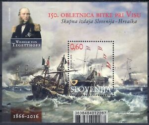 Slovenia 2016 ☀ Ships - Anniversary Of Battle Of Island Vis (Lissa)  ☀ MNH**